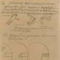 Pencil drawing with notes in Russian of an astronaut exiting a space module in zero gravity